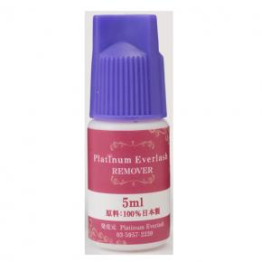 Platinum Everlashリムーバー 5ml