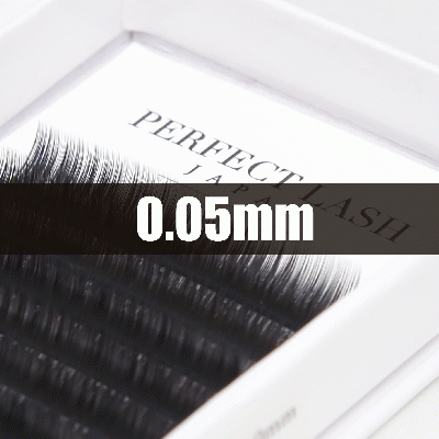 PERFECT LASH SABLE / 0.05mm