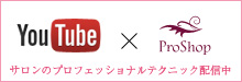 YouTube×ProShop